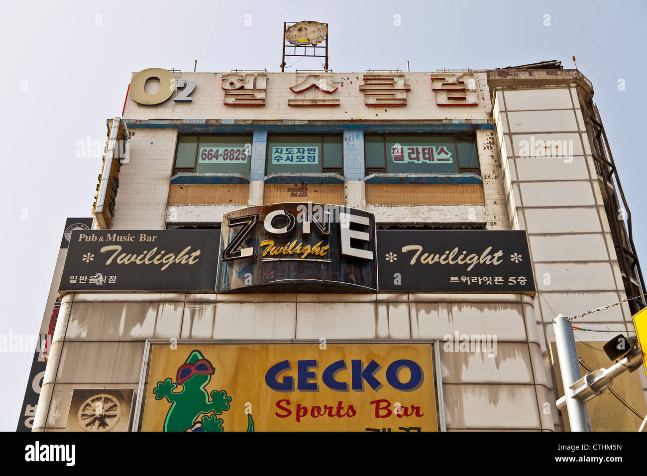 Dilapidated building at Shinjang shopping district Stock Photo