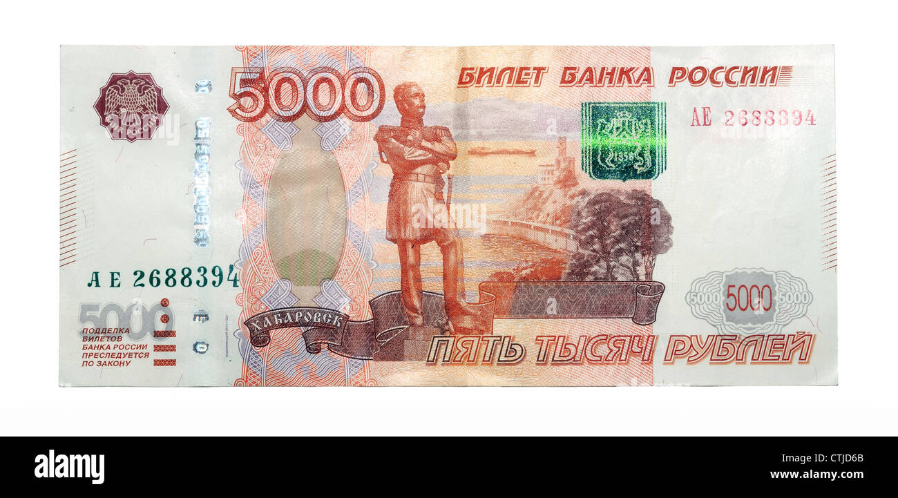 5000 Ruble Stock Photos 5000 Ruble Stock Images Alamy