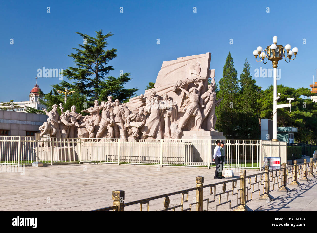 The People's Monument on Tiananmen Square, Beijing, China. - Stock Image