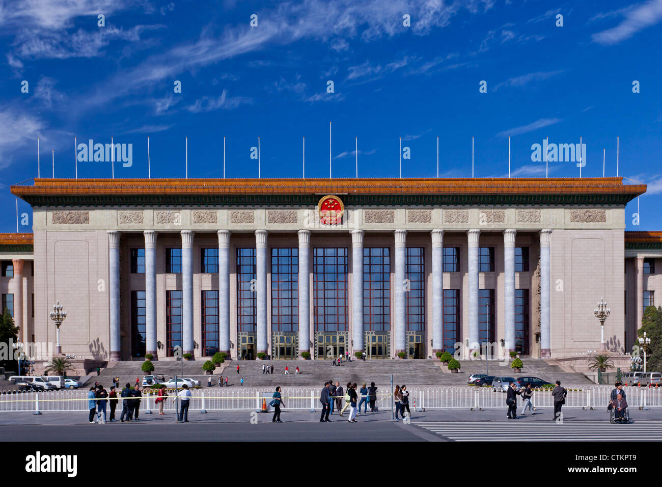 The Great Hall of the People in Tiananmen Square, Beijing, China. - Stock Image