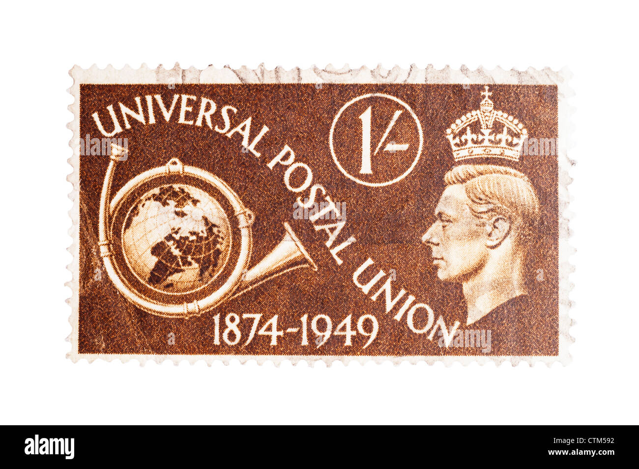 A King George VI one shilling brown 1s postage stamp on a white background - Stock Image
