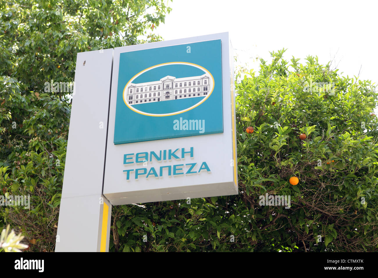 The Greek National Bank (Ethniki Trapeza) sign outside the branck in Rethymno, Crete. - Stock Image