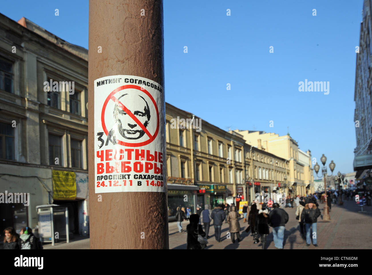 Anti-Putin sticker in Novy Arbat in Moscow calling for a protest against Putin's reelection as president of - Stock Image