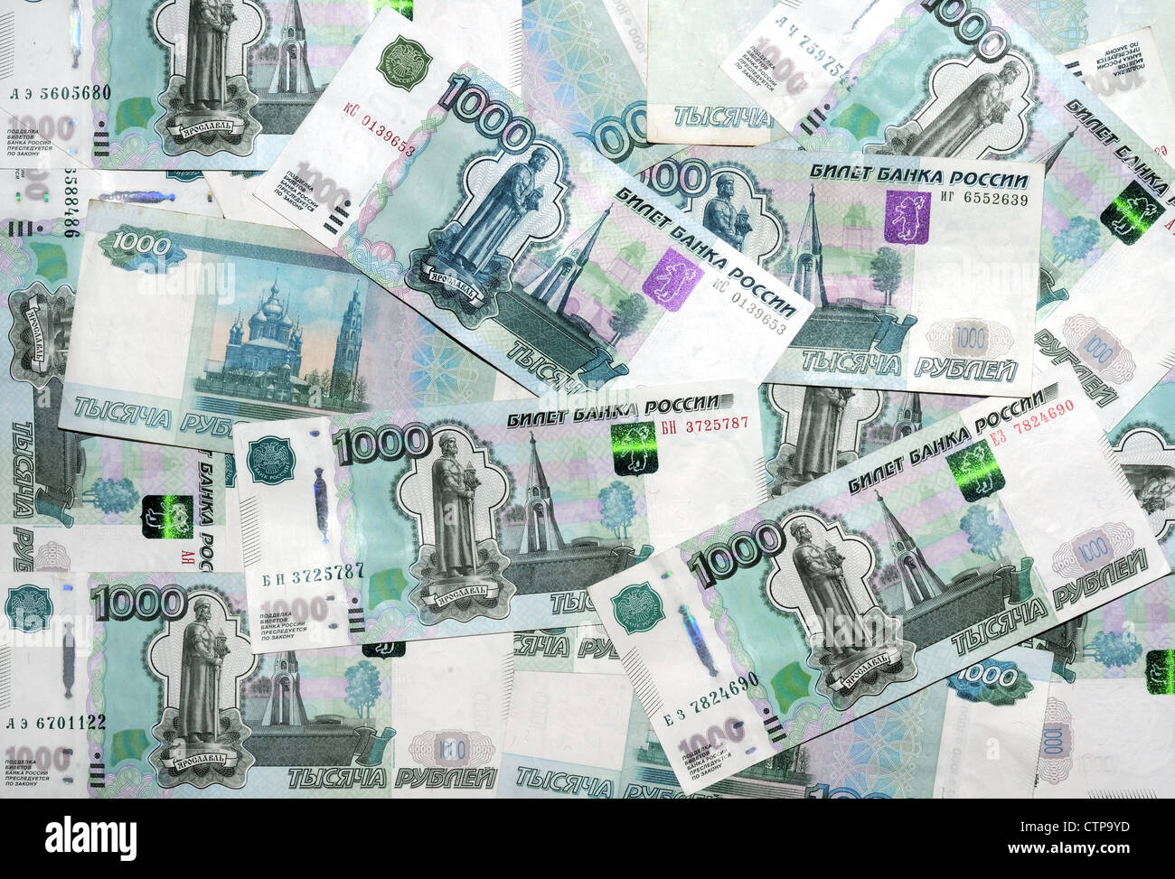 banknotes 1000 Russian rubles Stock Photo