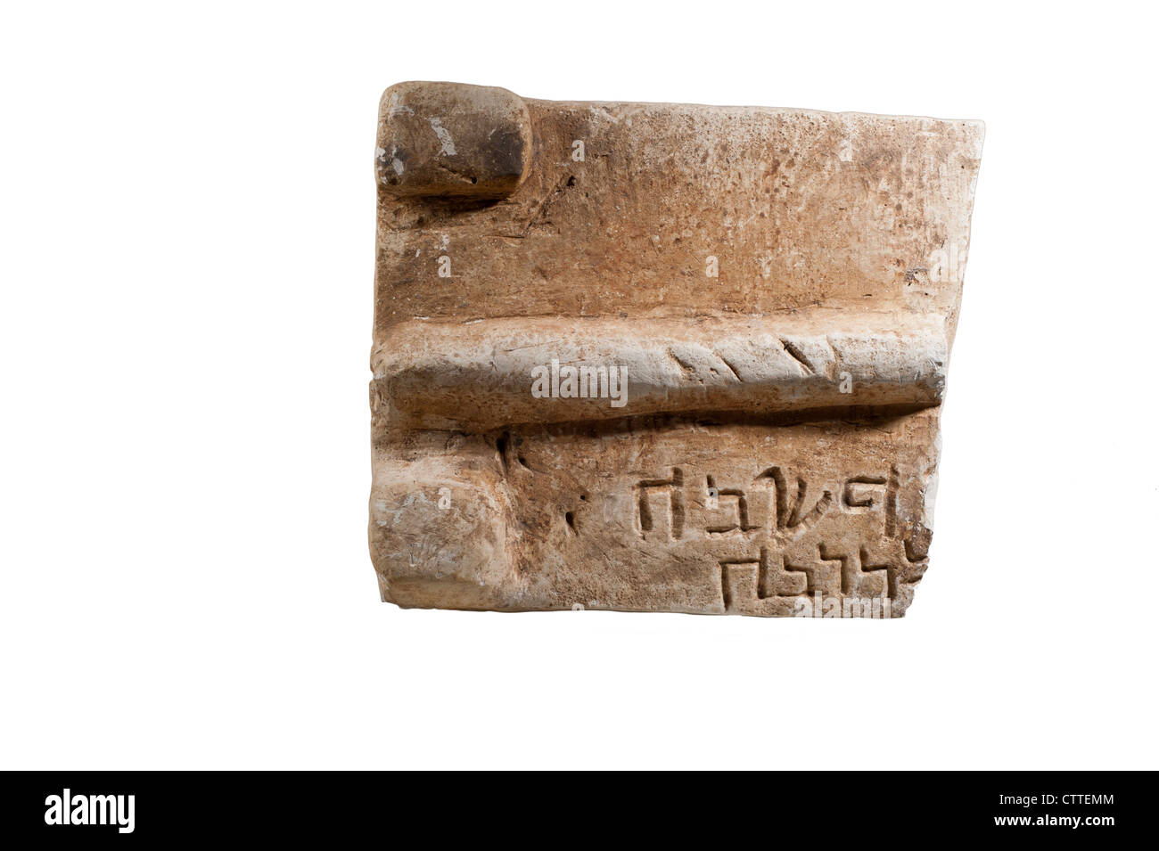 Fragment of a lid of a Jewish Ossuary with with Hebrew inscription 5st century CE - Stock Image