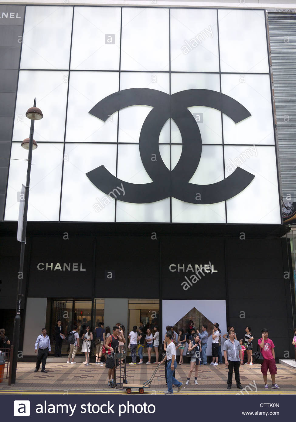 A Chanel designer shop in  Hong Kong - Stock Image