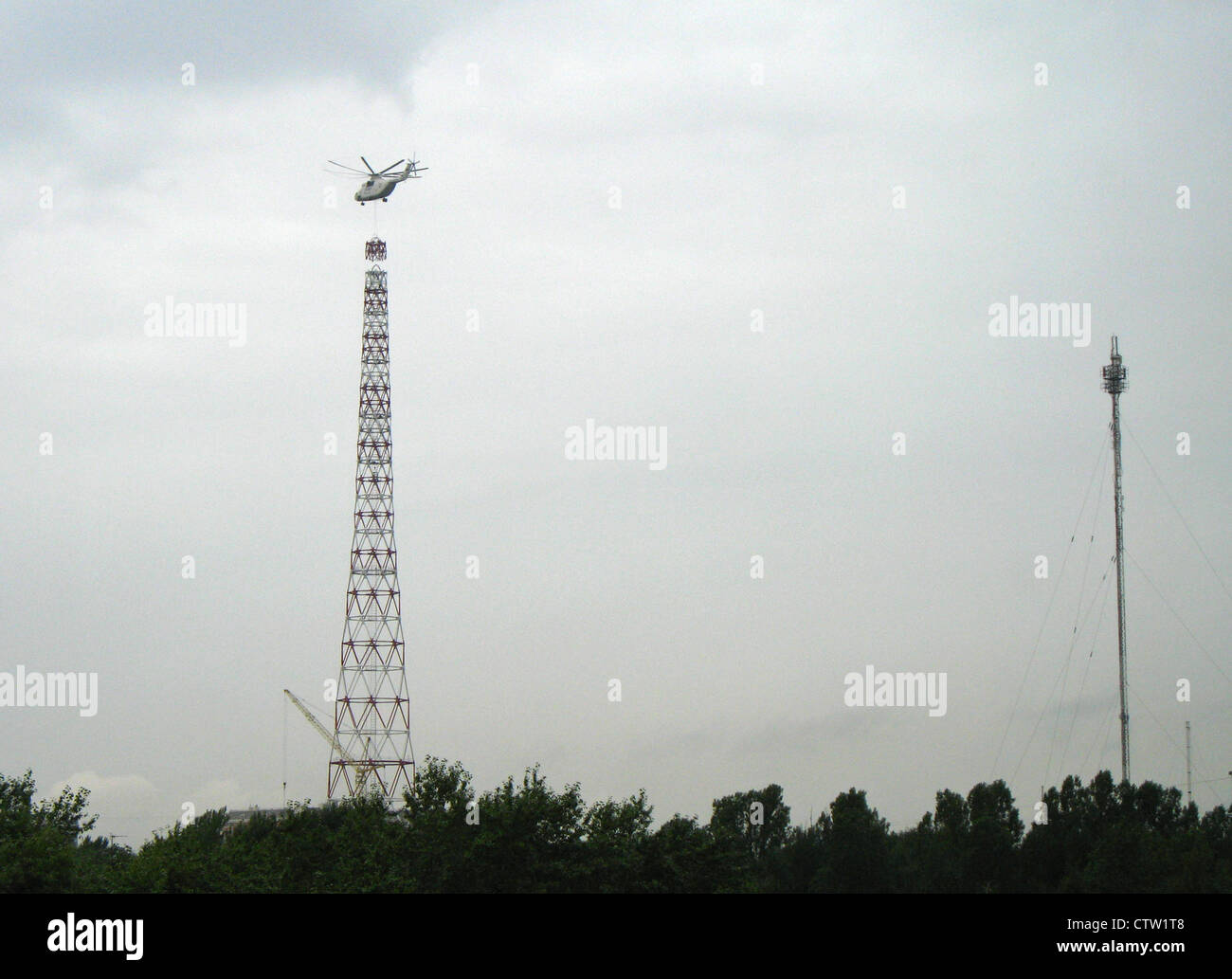 Radio television tower of the Oktjabrskij radio centre building (Moscow, Damian Bednogo's street, 24 - Stock Image