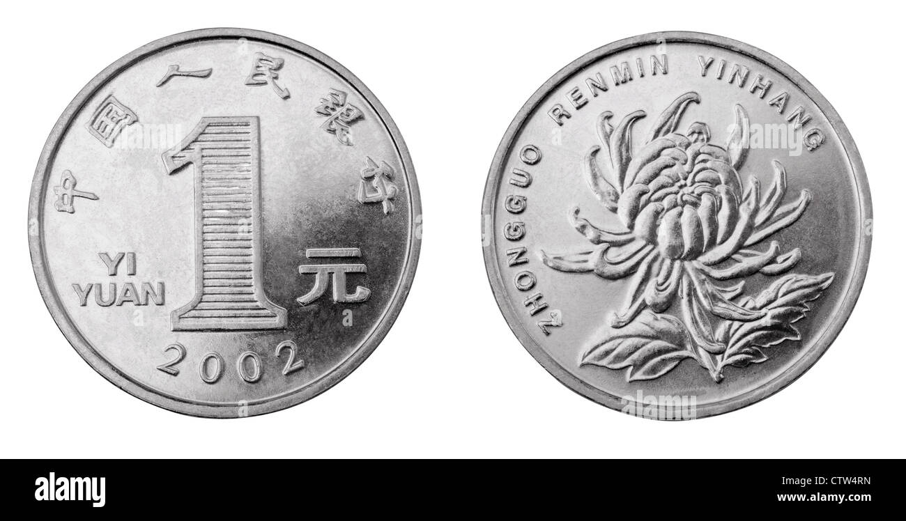 Obverse and reverse of chinese coin one yuan isolated on white - Stock Image