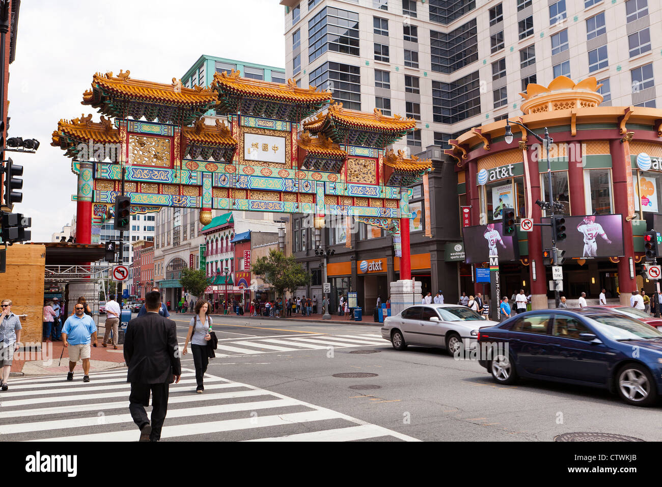 Chinatown, Friendship Archway - Washington, DC USA - Stock Image