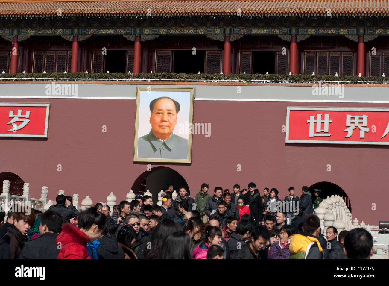 Entrance to The Forbidden City - Stock Image