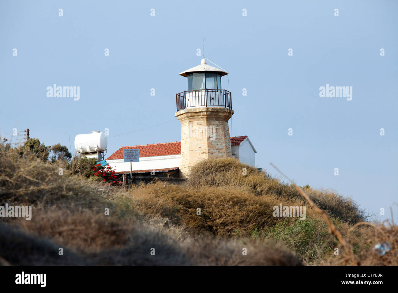 Meneou Lighthouse at Cape Kiti, Cyprus - Stock Image