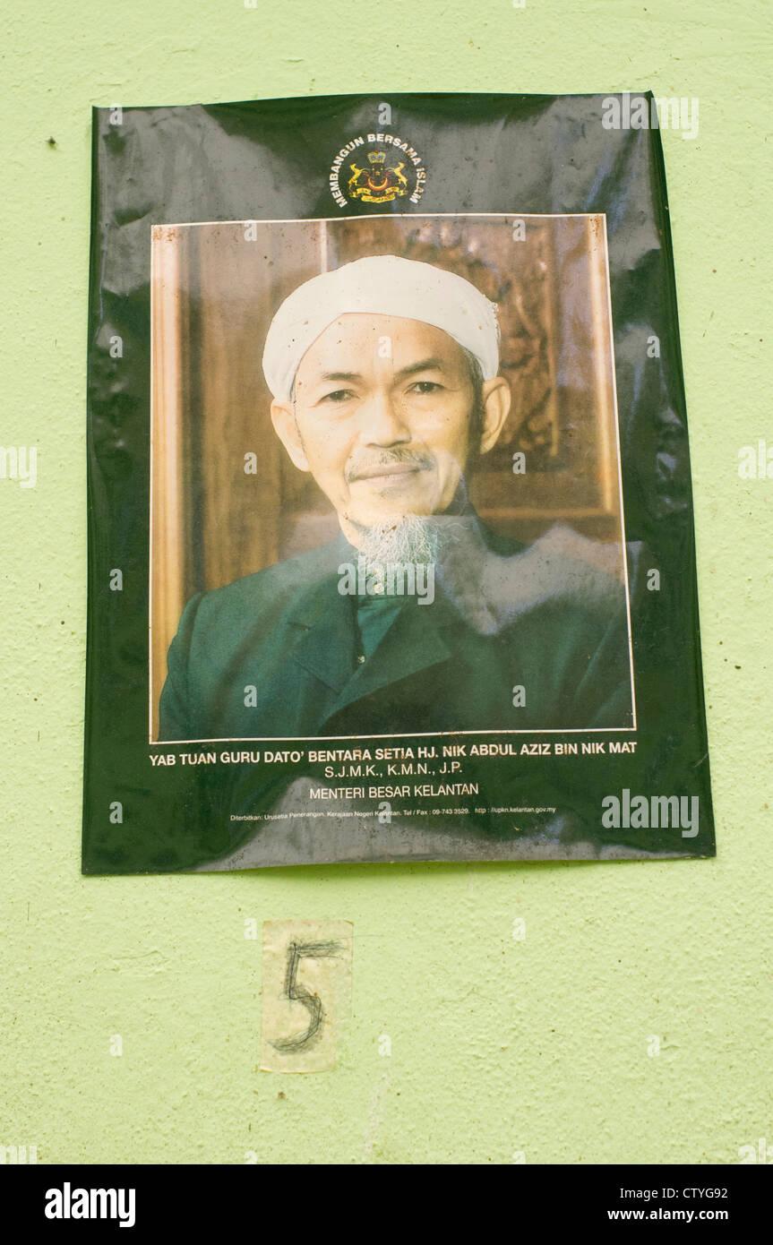 Images of Tuan Guru Datuk Nik Abdul Aziz Nik Mat in kota bahru, kelantan of Malaysia. - Stock Image