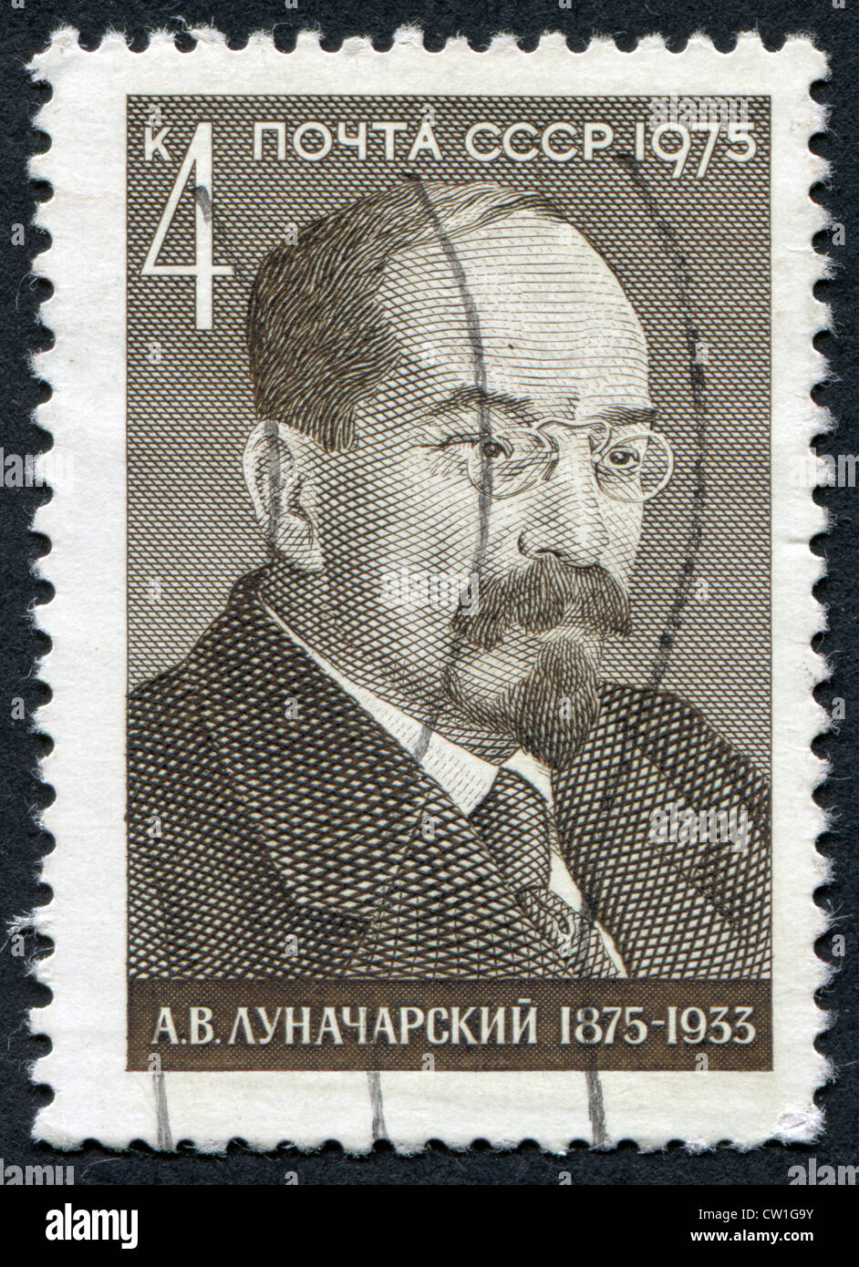 1975 in the USSR 40