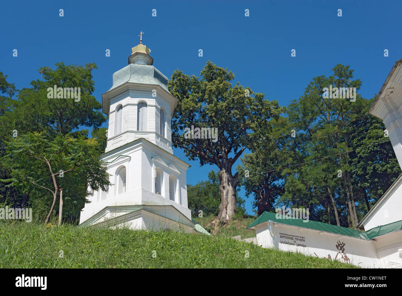 Belltower of St. Elias church at Anthony caves in Chernihiv - Stock Image