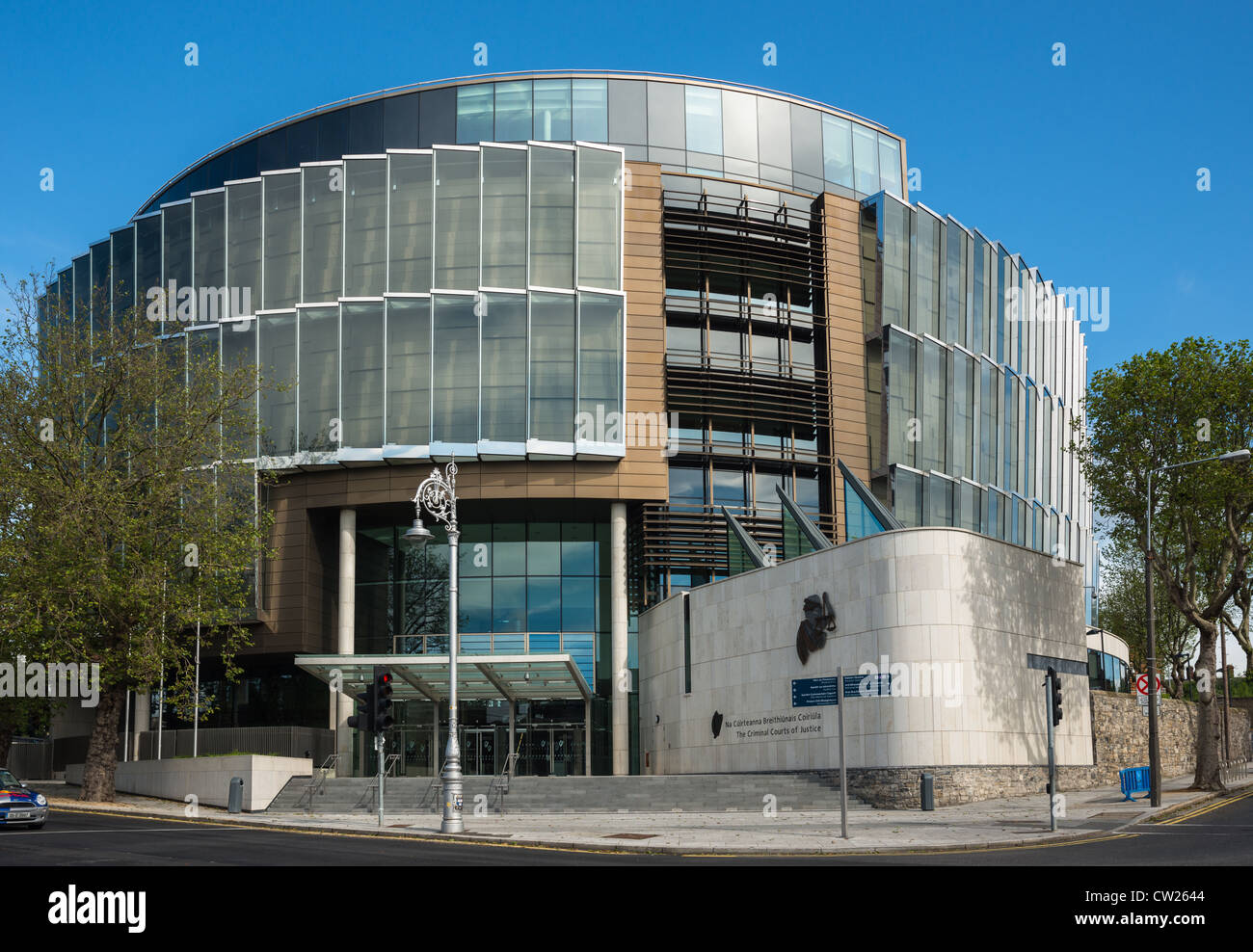 Criminal Courts of Justice, Dublin, Republic of Ireland. - Stock Image