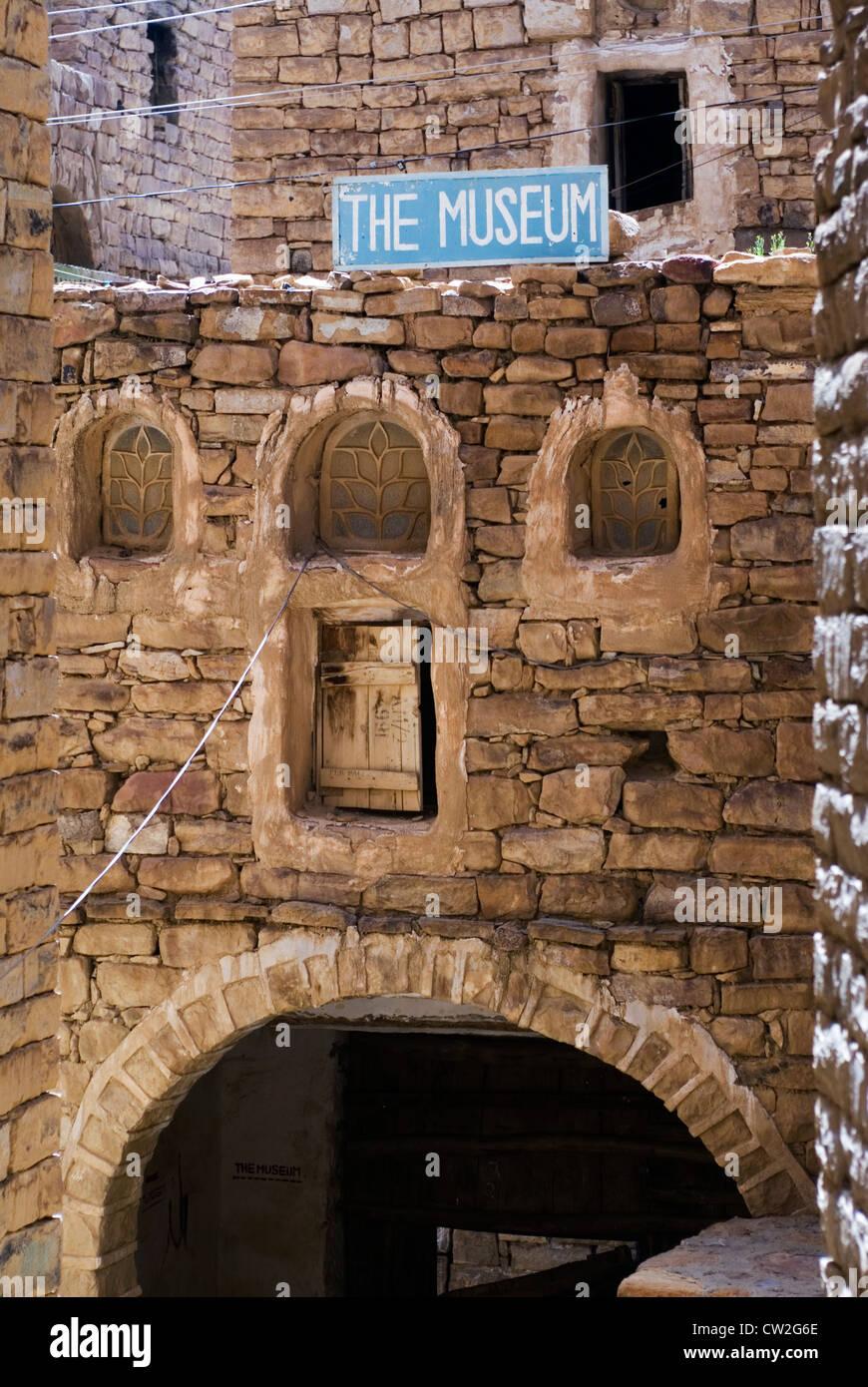 Museum of Thula, the Highlands region, Yemen, Western Asia, Arabian Peninsula. - Stock Image