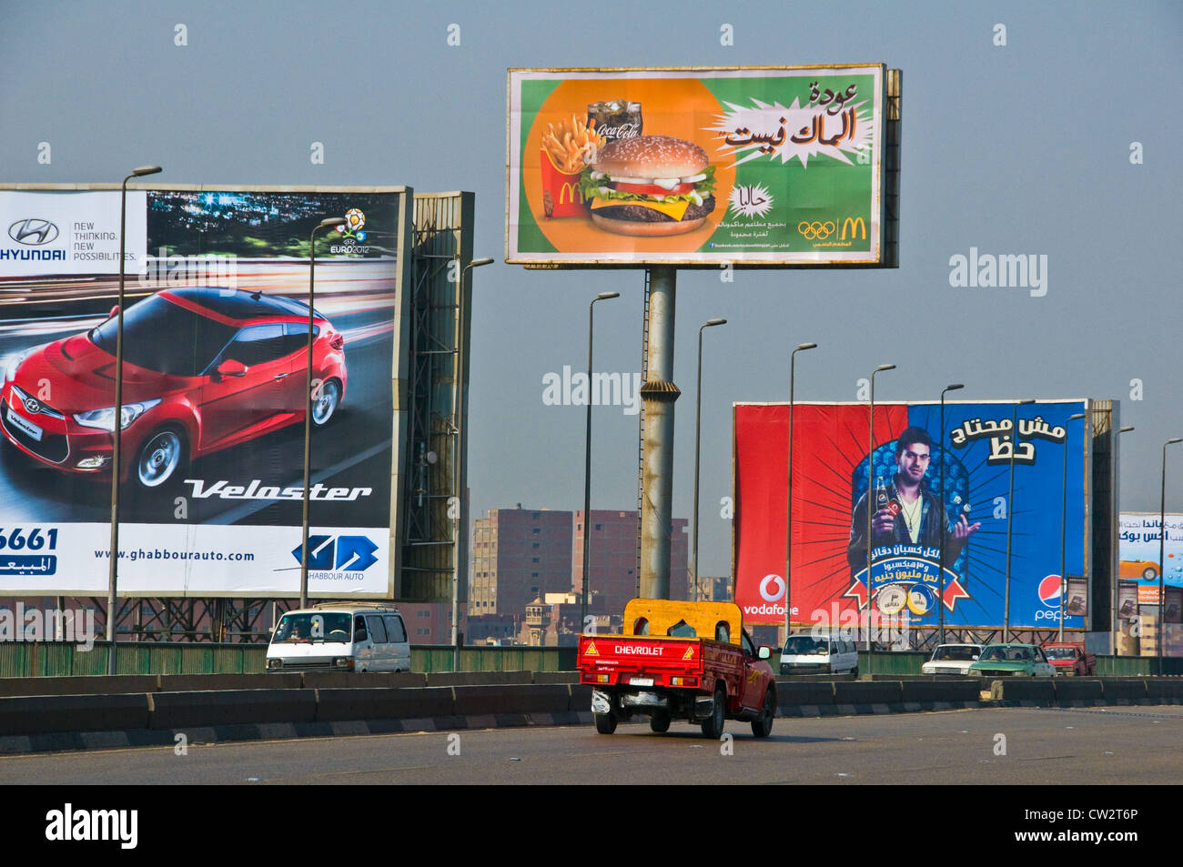 Advertising billboards along a highway Cairo Egypt - Stock Image