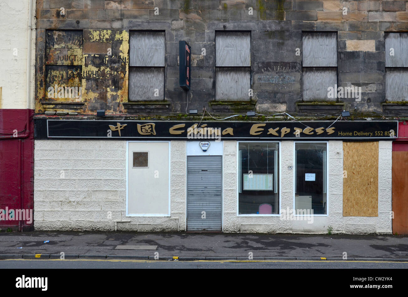 The China Express restaurant in a rather down at heel end of the Merchant City area of Glasgow. Demolished September - Stock Image