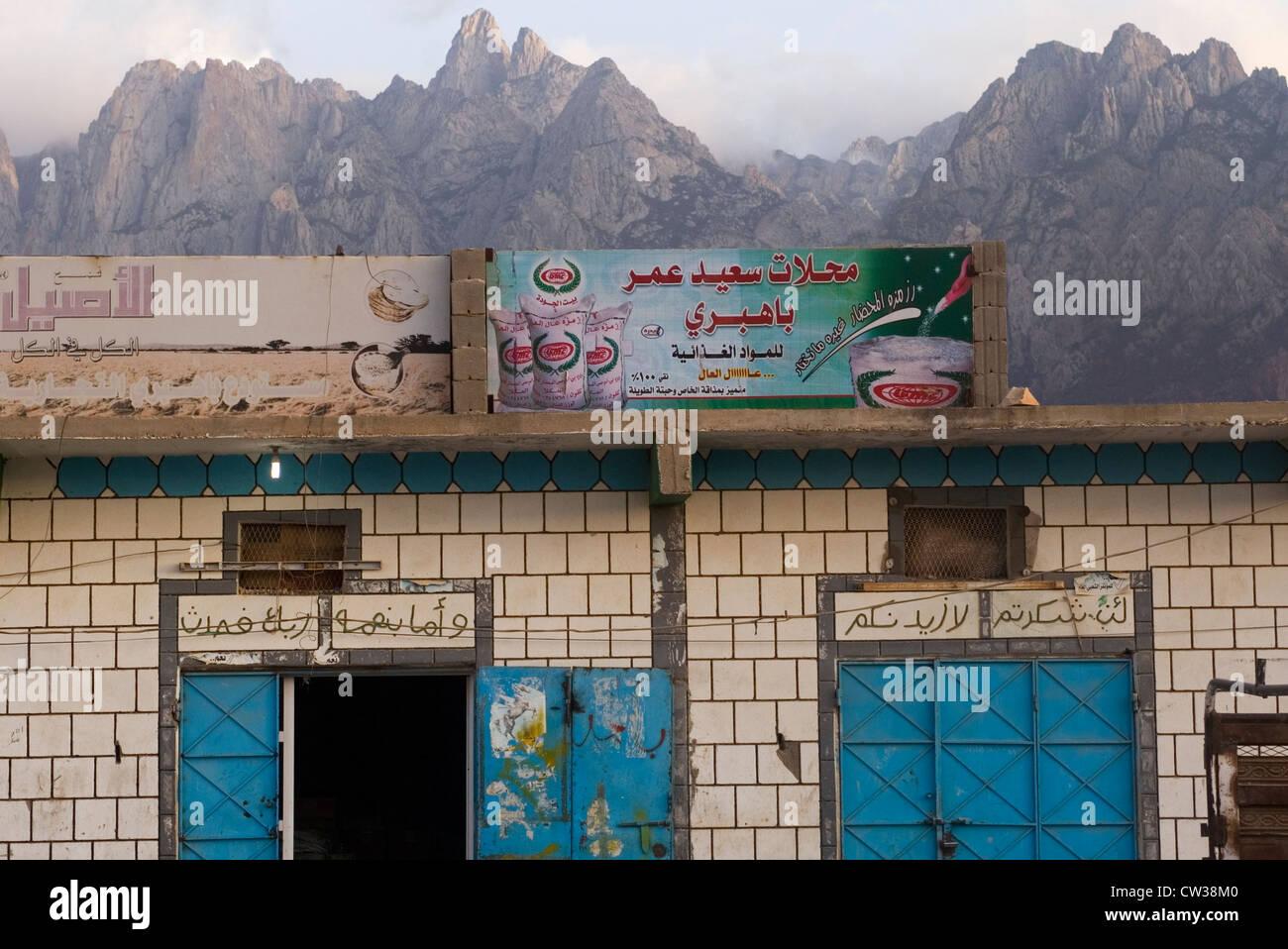 Shops in the Village of Hadibo, Socotra Island, Yemen,  Western Asia, Arabian Peninsula. - Stock Image