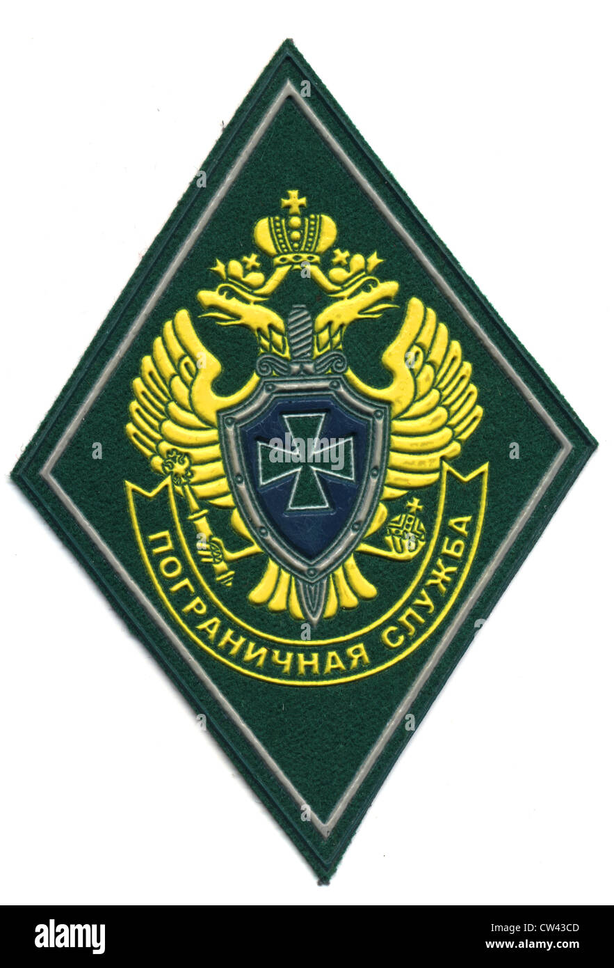 Arm patch. Border guard service. Russia - Stock Image