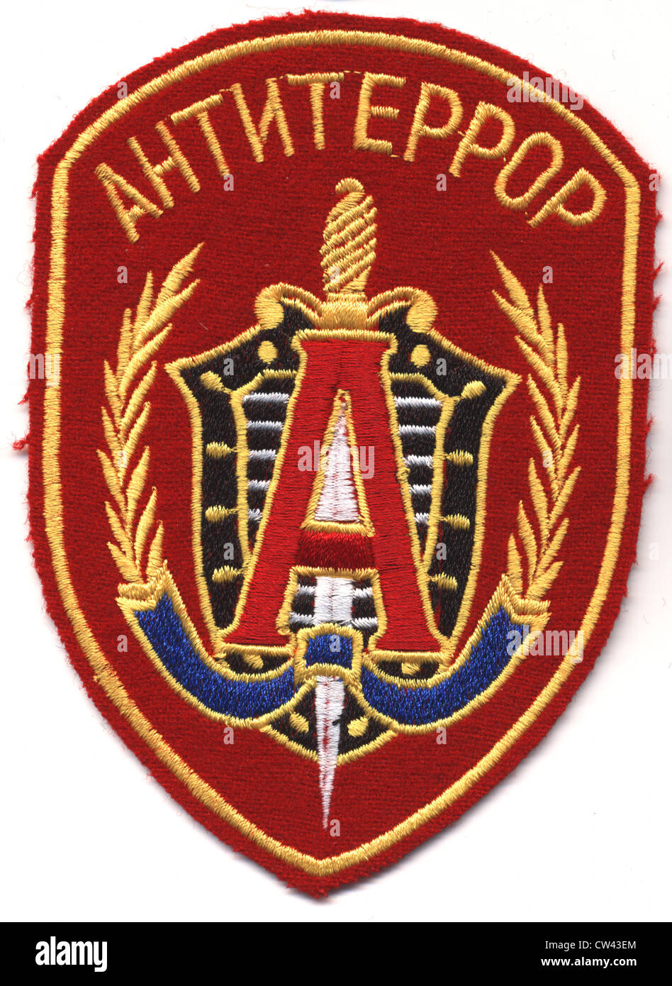 Arm patch of Russian Federal Security Service. Special team Alpha-antiterror - Stock Image