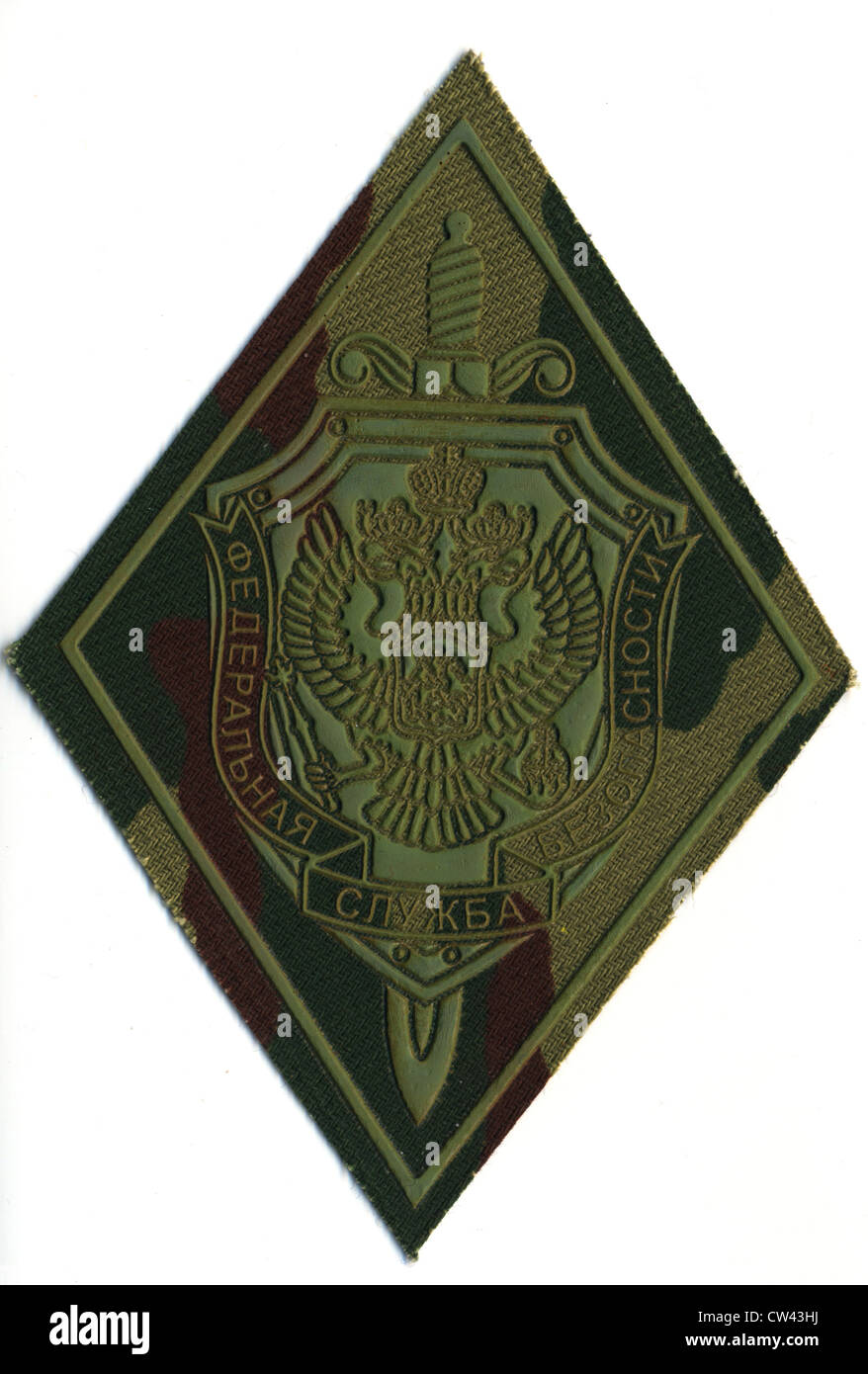 Arm patch of Russian Federal Security Service. Camouflage - Stock Image