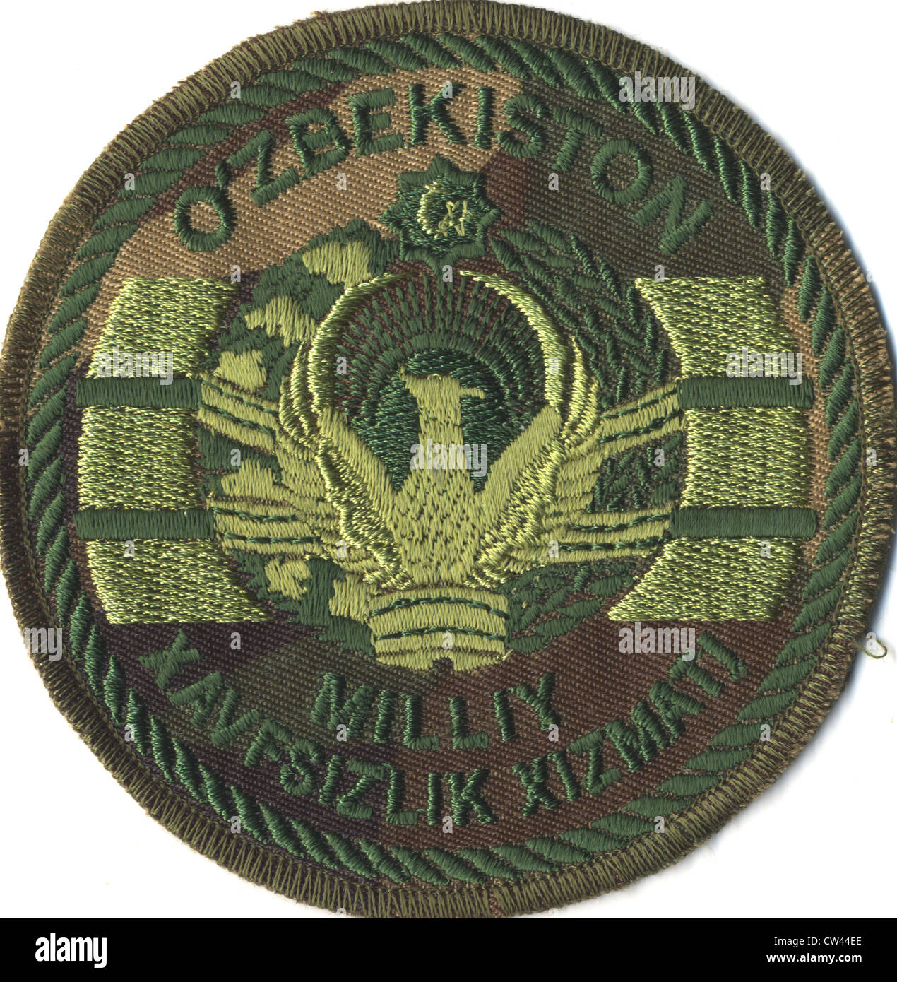 Arm patch of the Uzbekistan national security service for the field clothing. The national security service - Stock Image