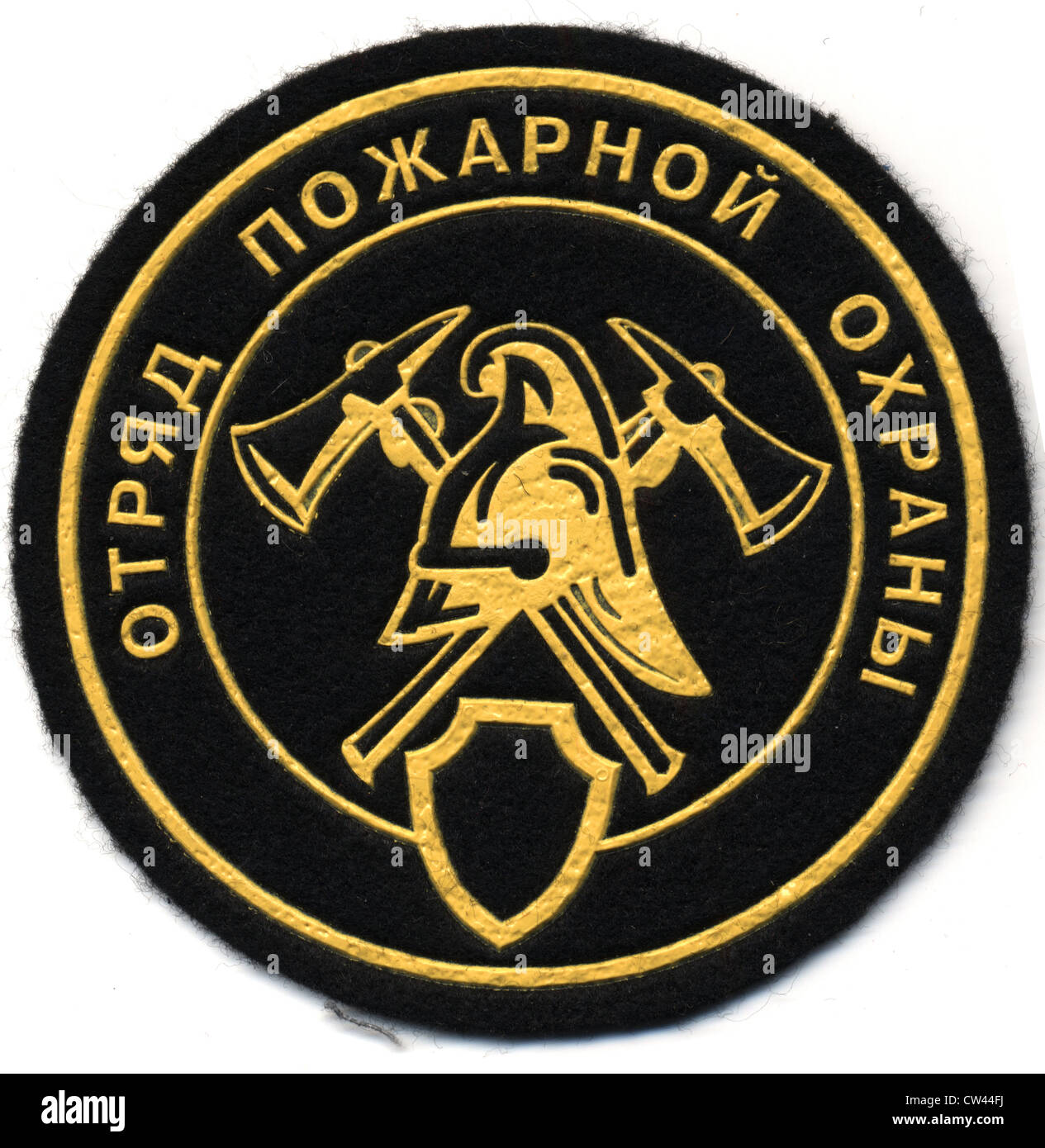 Arm patch of  department of fire safety of Ministry of internal Affairs of Russia - Stock Image