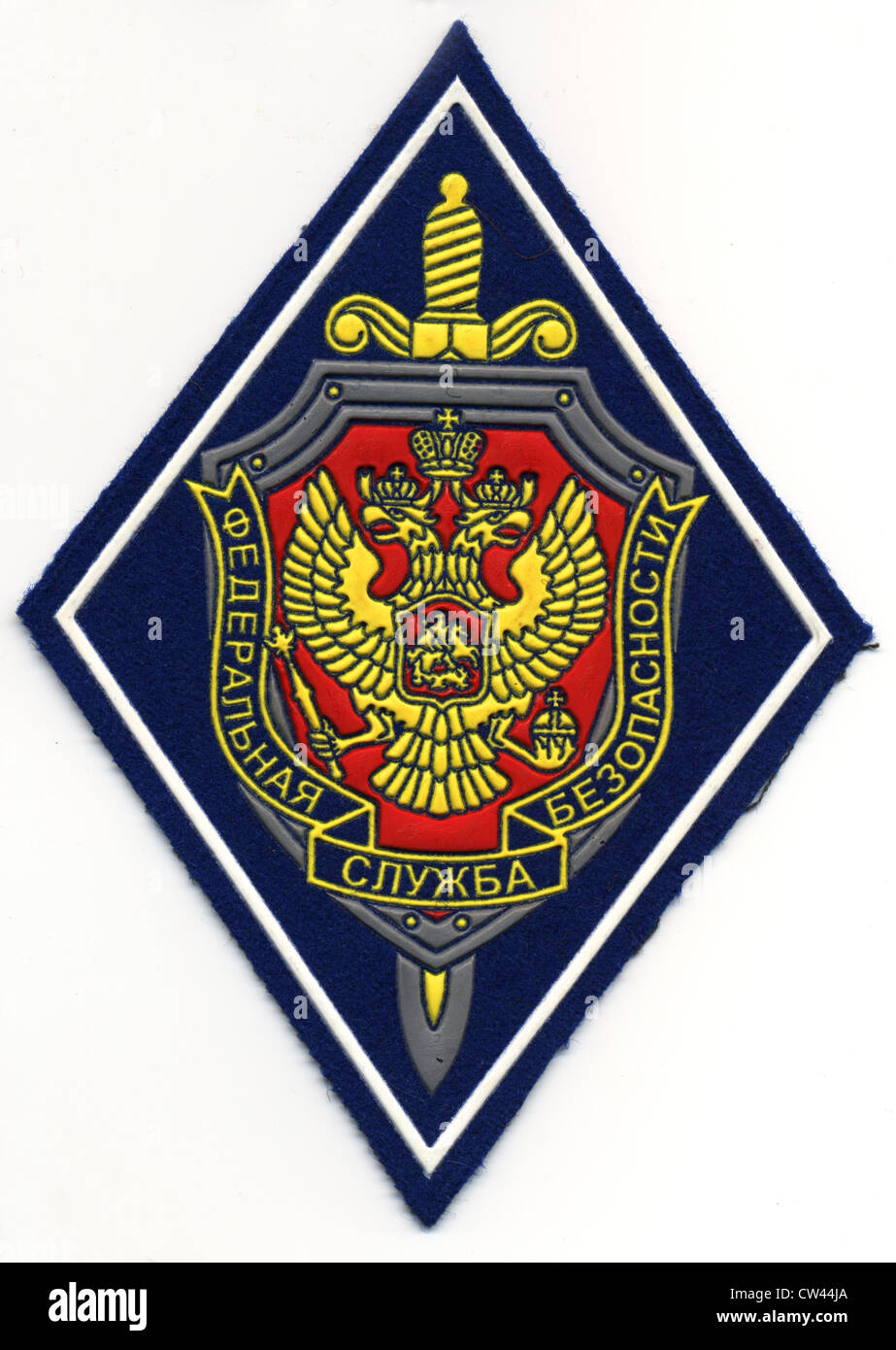 Arm patch of Russian Federal Security Service - Stock Image