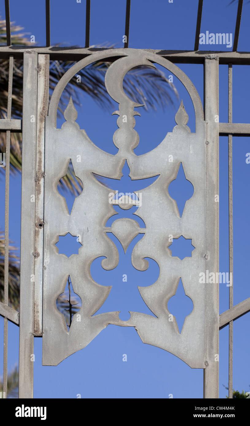 Decorative metalwork at the Hassan Bek Mosque, Tel Aviv, Israel - Stock Image