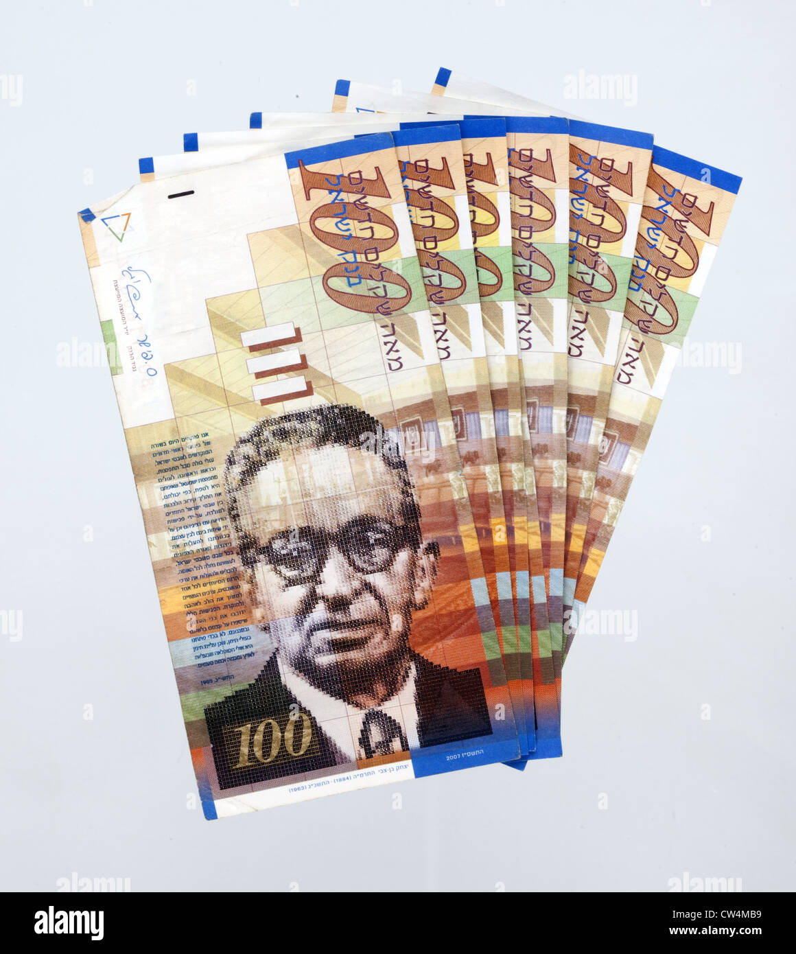 Yitzhak Ben-Zvi the second and longest-serving President of Israel is depicted on the new 100 Shekel Bills - Stock Image