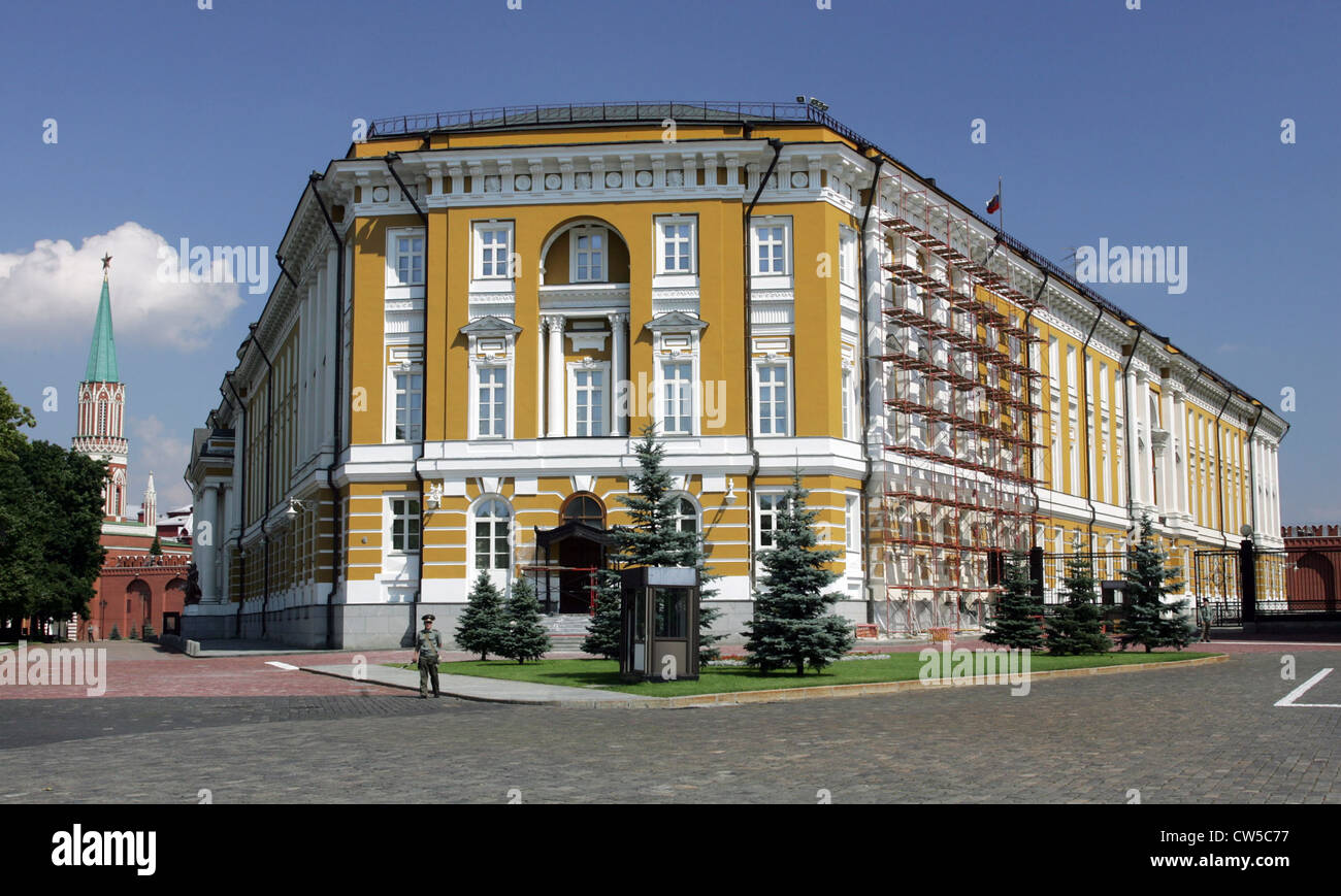 Moscow, the Presidium of the Kremlin - Stock Image