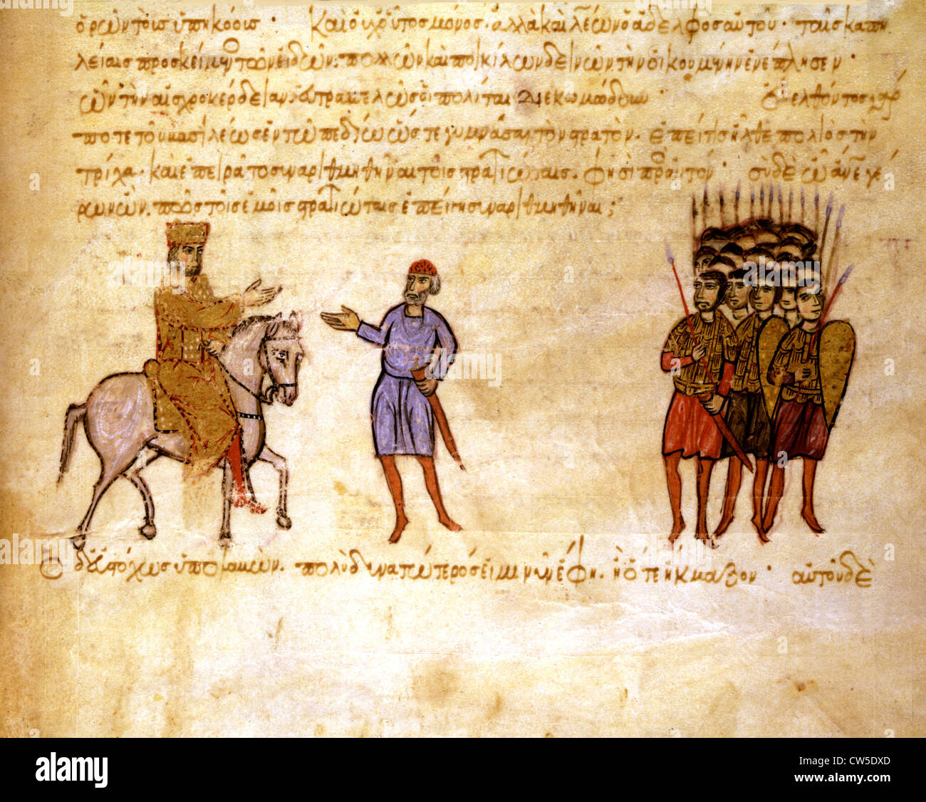 Miniature from the 'Skylitzes Chronicle' (13th century) - Stock Image