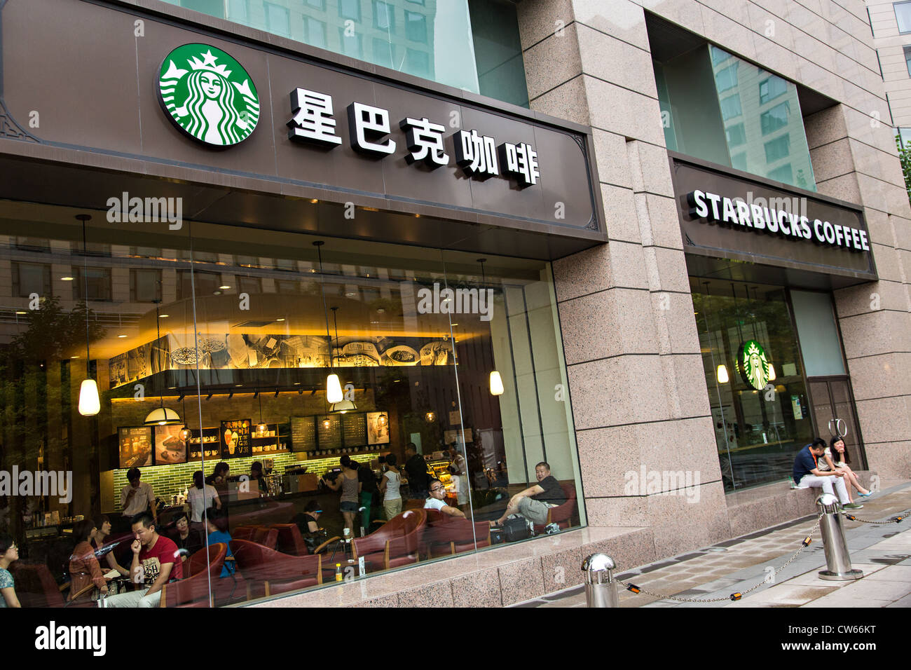 Banner Design Ideas Store Front Of A Starbucks Coffee Shop In Beijing China