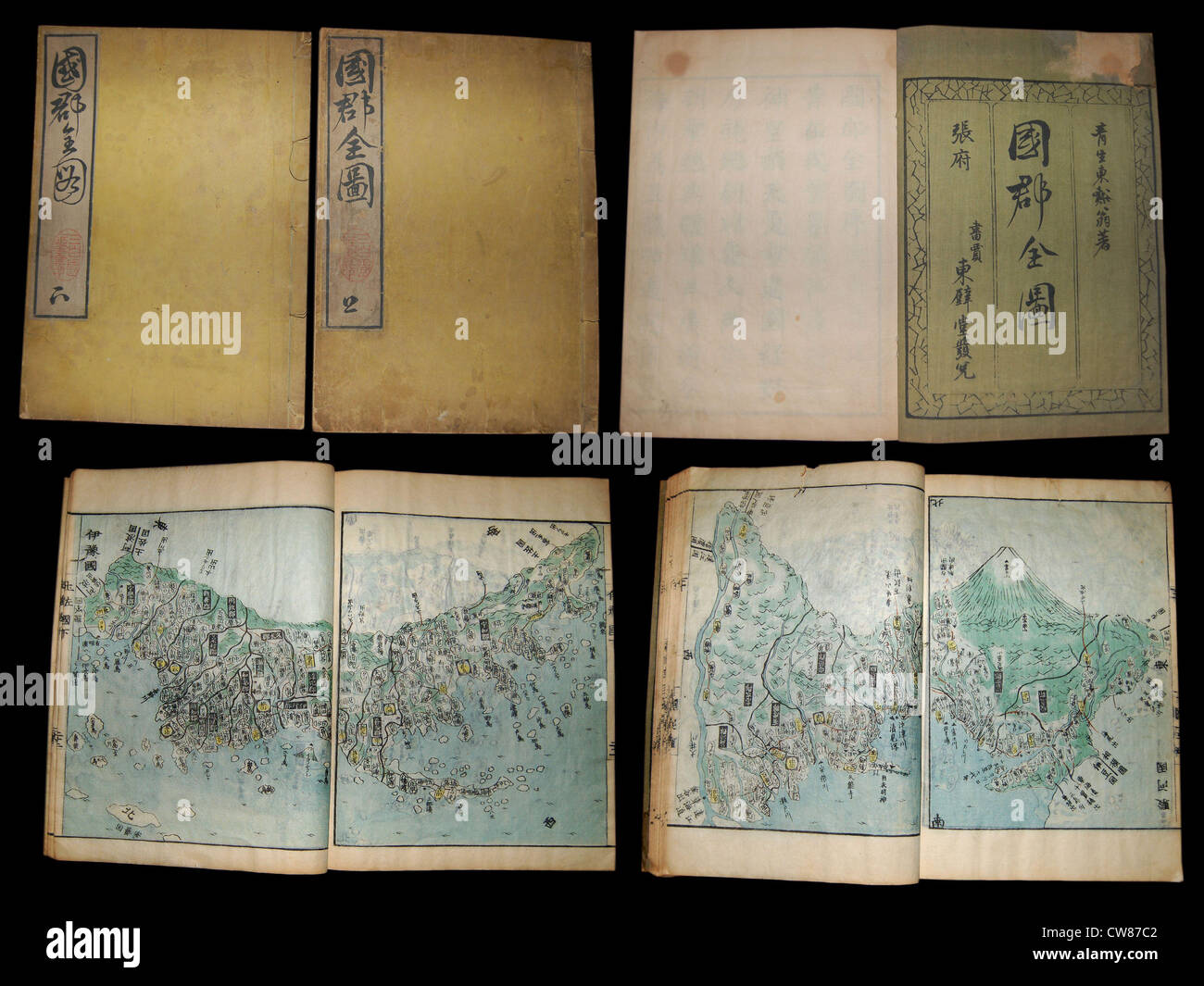 1839 Woodblock Ino Tadataka Atlas of Japan or Kokugun Zenzu ( 2 volumes - Stock Image