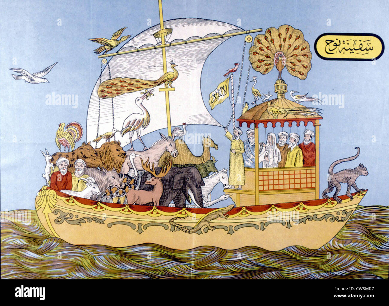 Noah's Ark, illustrations of the 19th century - Stock Image