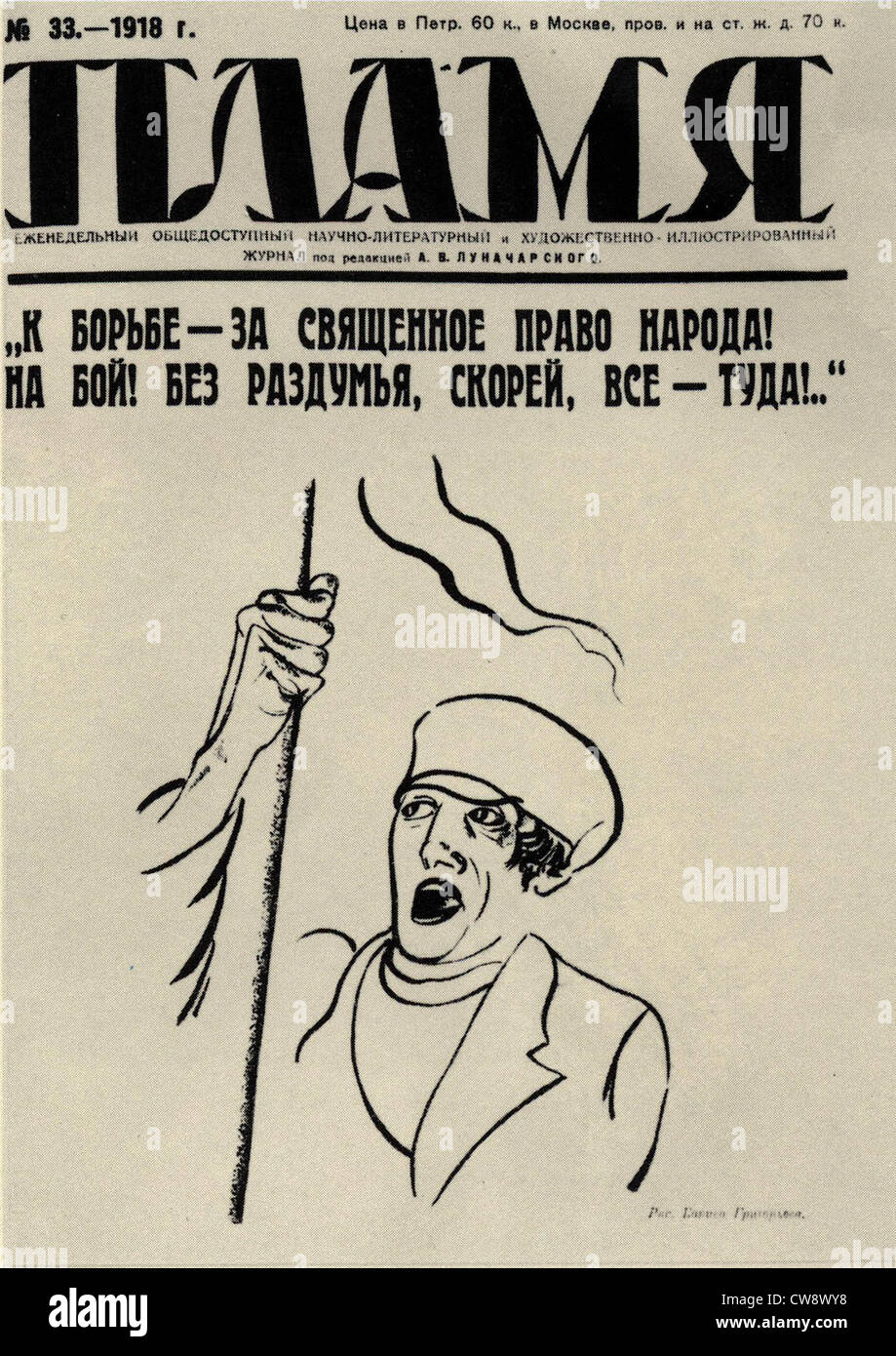 Boris Grigoryev - Cover magazinel 'Plamia' (The Flame) no. 33 - Stock Image