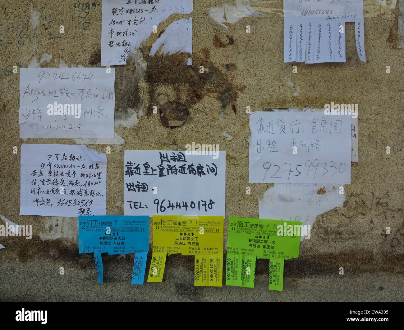 93f87167477 Chinese shop announcement board in the historical old town in Lisbon ...