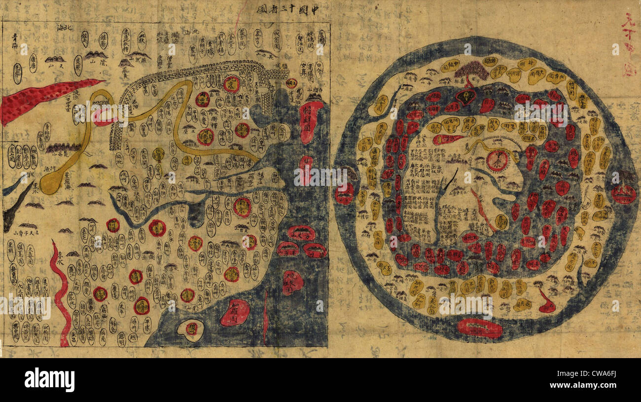 1800 Chinese maps of Ming Empire of China (left) and the World Stock ...
