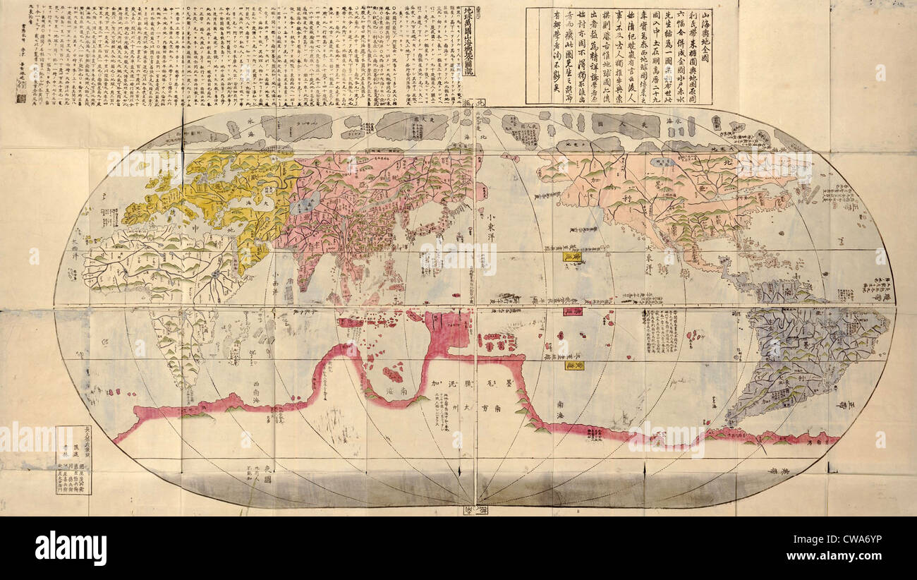 1785 Japanese world map based on Jesuit missionary, Matteo Ricci's 1602 maps, and made during Japan's Age - Stock Image