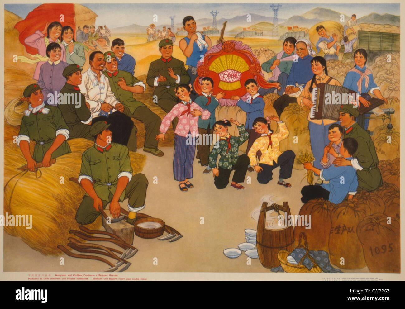 Chinese  Cultural Revolution poster of People's  Army men and civilians celebrating a bumper crop of grain. - Stock Image