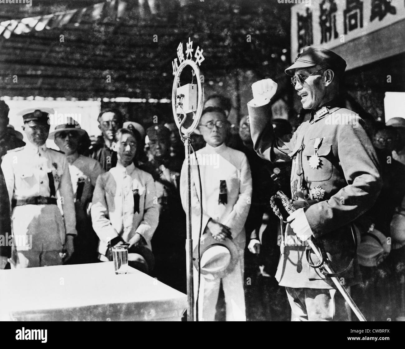 Chiang Kai-shek (1887-1975), head of state of the Chinese Nationalist government from 1928 to 1949, speaking in - Stock Image