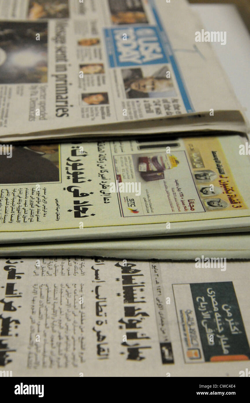 Newspapers in a variety of languages including Arabic are laid out for detainees at Camp Delta the military prison - Stock Image
