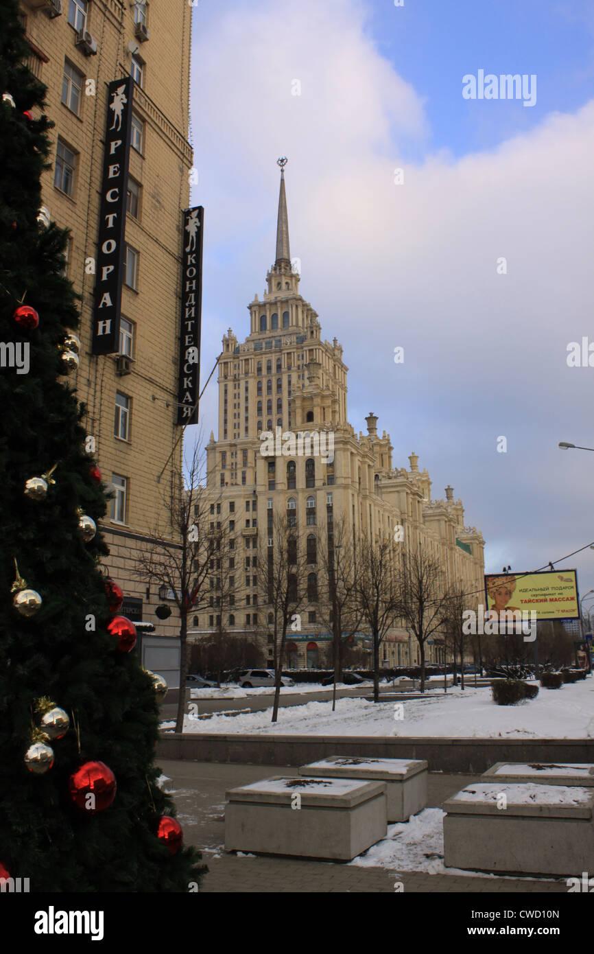 Moscow. Hotel 'Ukraine' - Stock Image