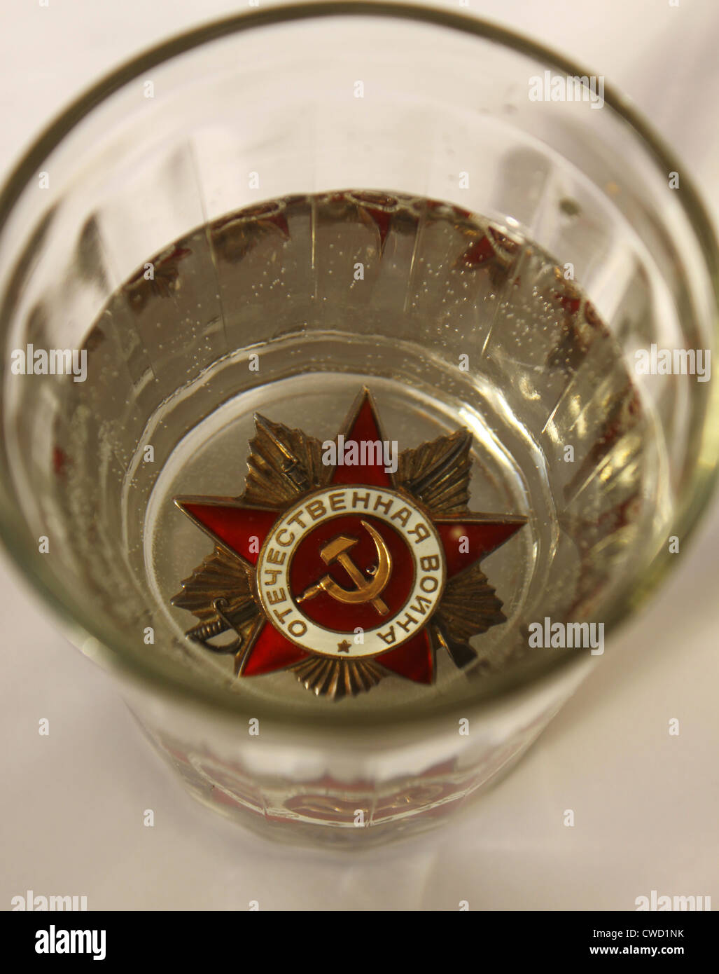 """Order """"Great Patriotic War"""" and glass. The custom of """"wash"""" Order and pip. Stock Photo"""