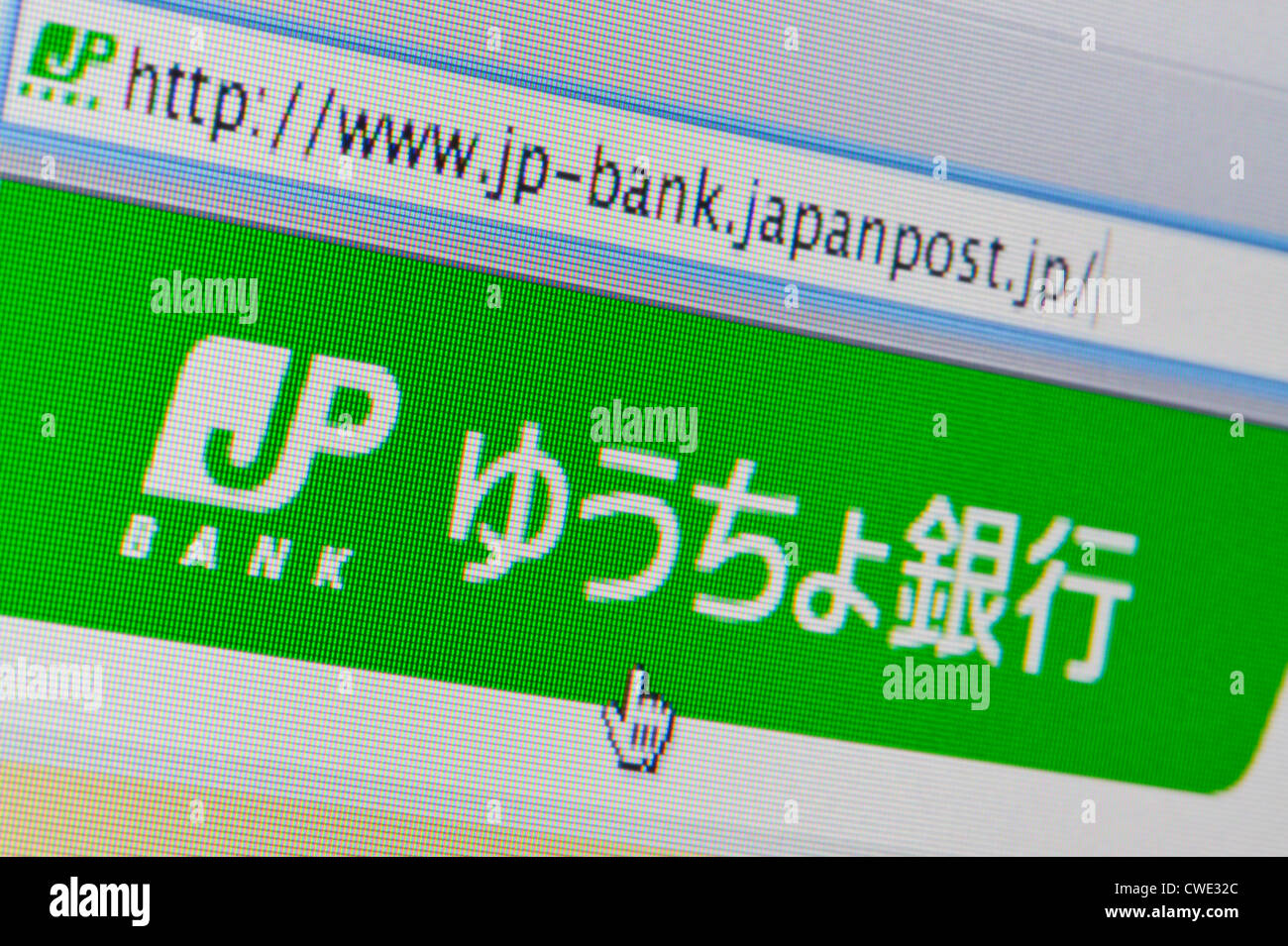 Close up of the JP Bank logo as seen on its website. (Editorial use only: ­print, TV, e-book and editorial website). Stock Photo