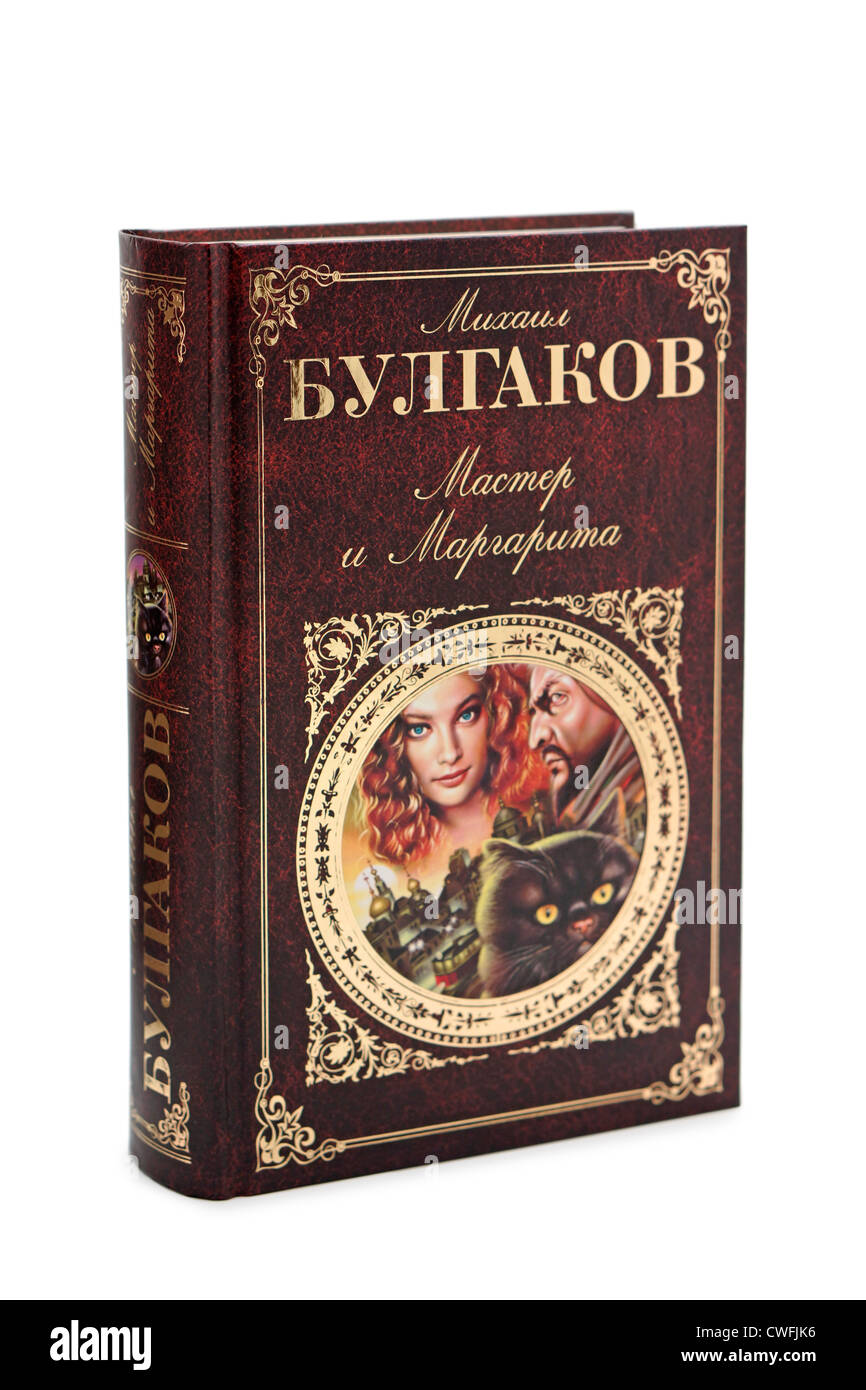 Russian Book, Master and Margarita, Author Mikhail Bulgakov - Stock Image