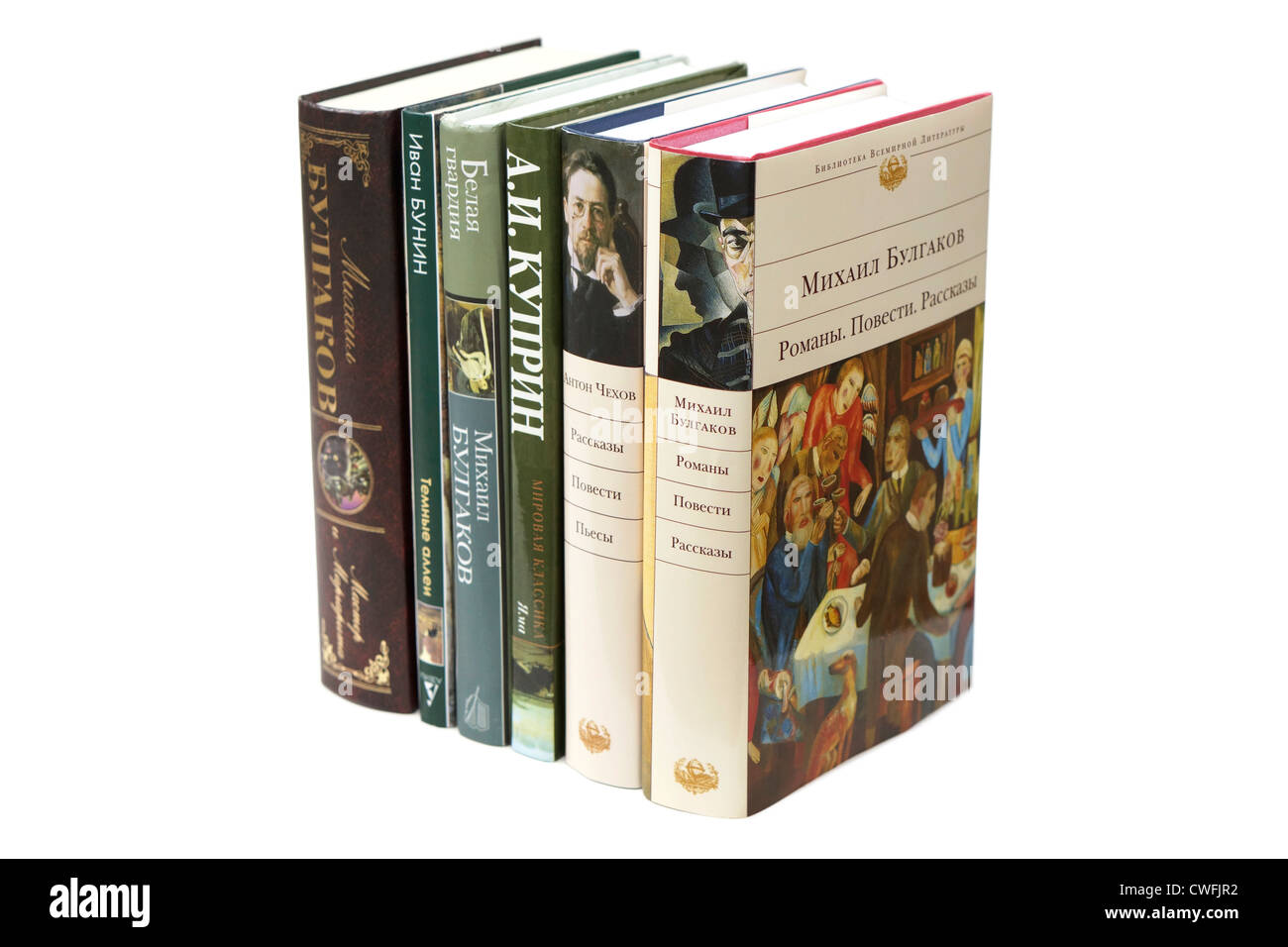 Russian Books - Stock Image