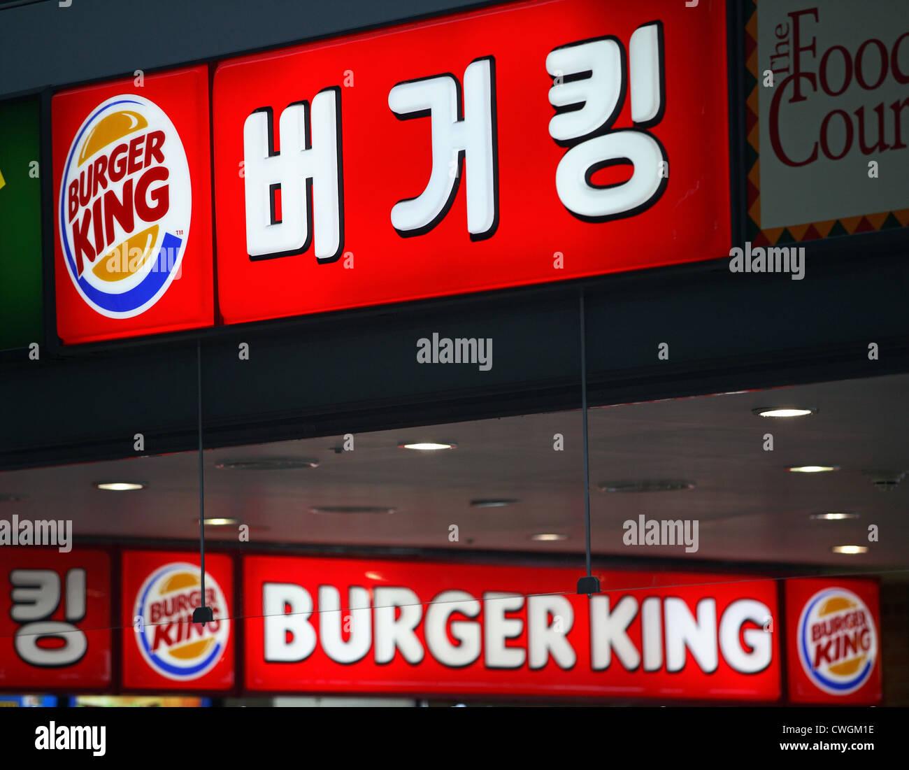 Burger king kamp lintfort coupons