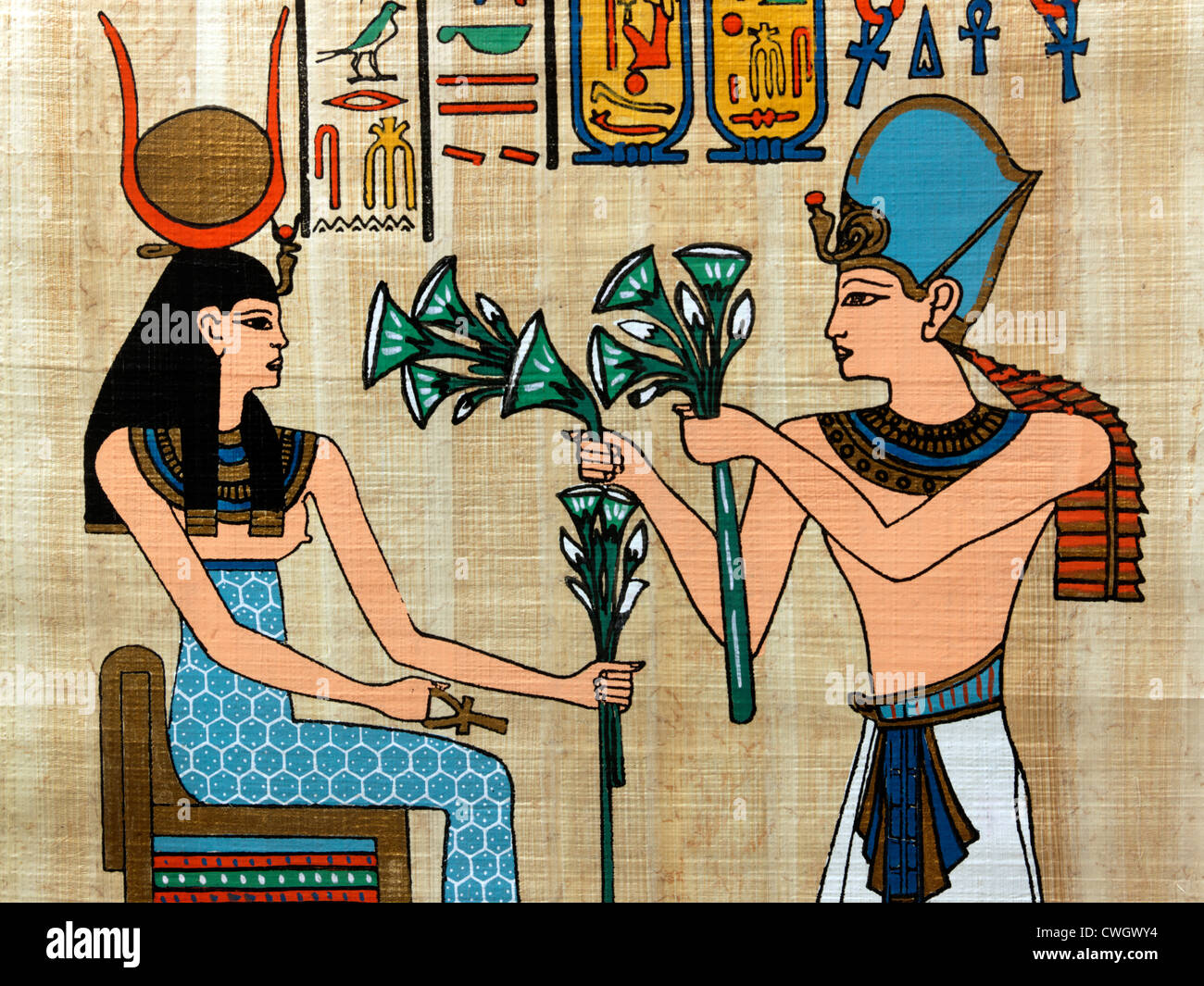 Egyptian Papyrus Painting Ramses Ii Offering Lotus Flowers To The